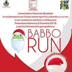 Babbo-run-nerviano-vivilanotizia-1