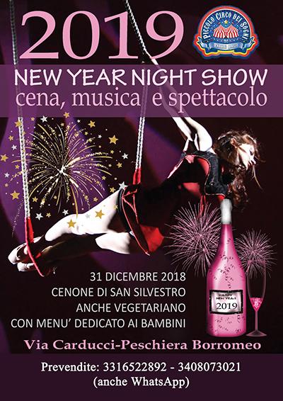 circo-LOCANDINA 2019 - FRONTE