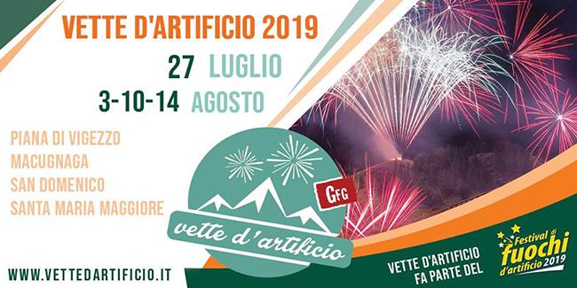 Vette-dartificio-2019-vivilanotizia