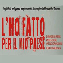 Teatro Limbiate-vivilanotizia-1